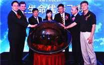 <b>中国首家精准医疗中心:全周期生命管理</b>