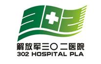 <b>解放军第三�二医院</b>