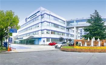 高端医疗品牌和睦家落户南京