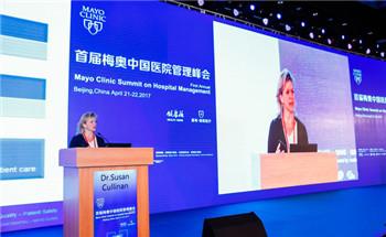 瑞安医疗出席首届梅奥中国医院管理峰会
