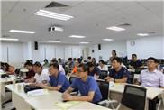 广东组织盲人医考考官培训