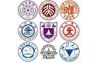 医学6大专业课程以及毕业去向