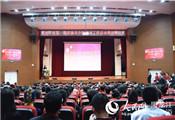 黑龙江省首批省级名中医师承工作启动