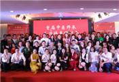 首届中医师承人才培养研讨会在深圳索医堂召