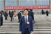 汪志红:加大紧密型医联体基层政府大有可为