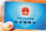 北京疫情期间医保可逾期缴费