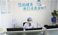 """北京""""智慧家医""""开启疫情防控新路径"""