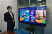 民政部呼吁互联网企业开发社区防控App