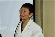 孙艳―中国医药教育协会专委会副主委