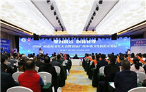 2019年广西农村卫生大会举办
