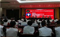 第十五届全国老人院院长论坛在京举行