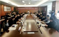 泰州市二院举办中国县域医院院长联盟市县级