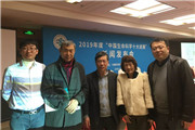 张兴课题成果入选2019中国科学十大进展